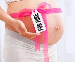 Surrogacy blog 1